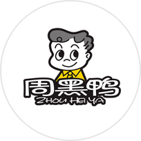 周黑鸭logo图片图片