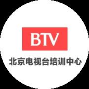 北京电视台培训中心